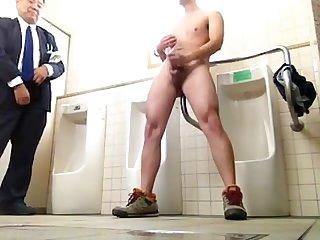 Japanese public toilet