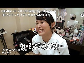 Yuzuki ai sex pank show prestige