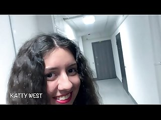 Anal Sex For Money With a Young Neighbor Katty West